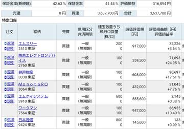 Screenshot_20200630-180311~2