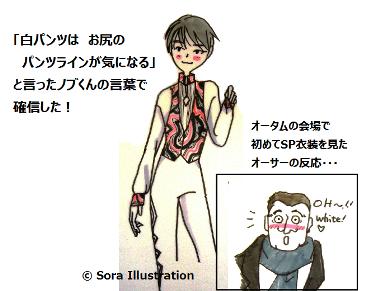 クレイジー衣装 (1)
