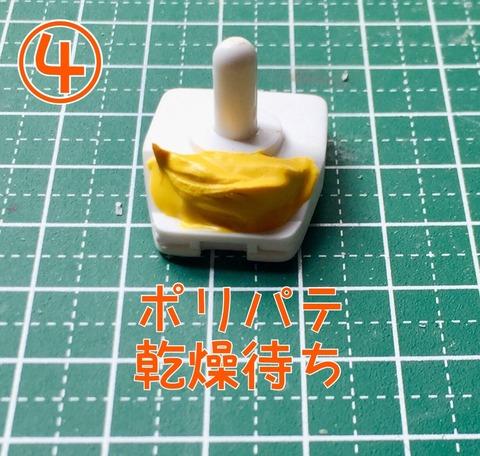 31DA1AE1-E6C5-415D-B742-AF615C035E56