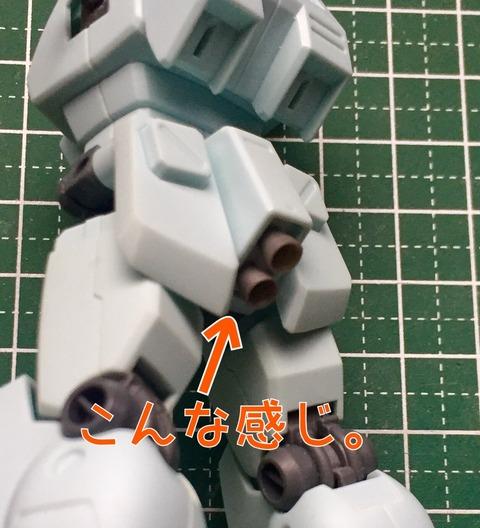 27E80C6E-3289-4A7B-9BFE-88EB5D7C34A5