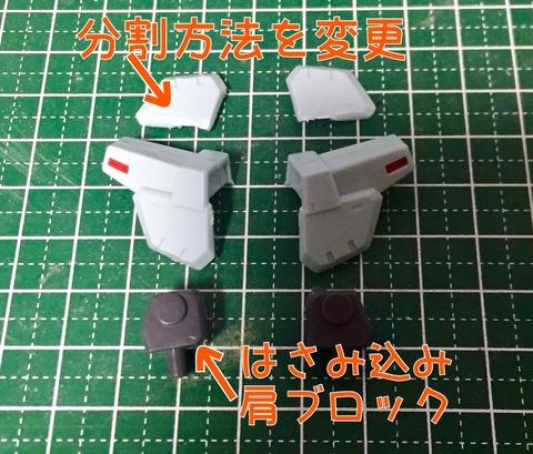 B74D50D5-15DA-47FD-A106-C1FAE65DF6F8