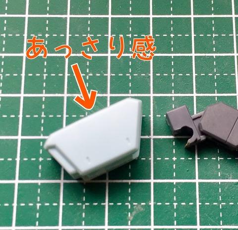 4984B2AC-A264-410D-B5DC-D188F5222F53