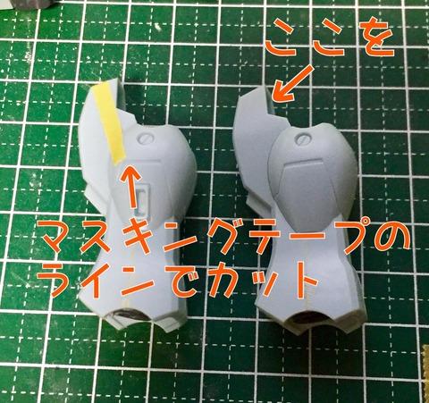 3EF3BA1F-38CF-459E-A108-4BD0075C2D7C