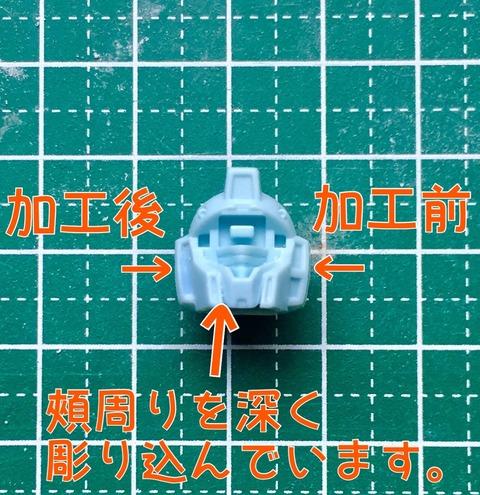 96D9A0B0-0108-47D0-A106-A0BBAAC916FA