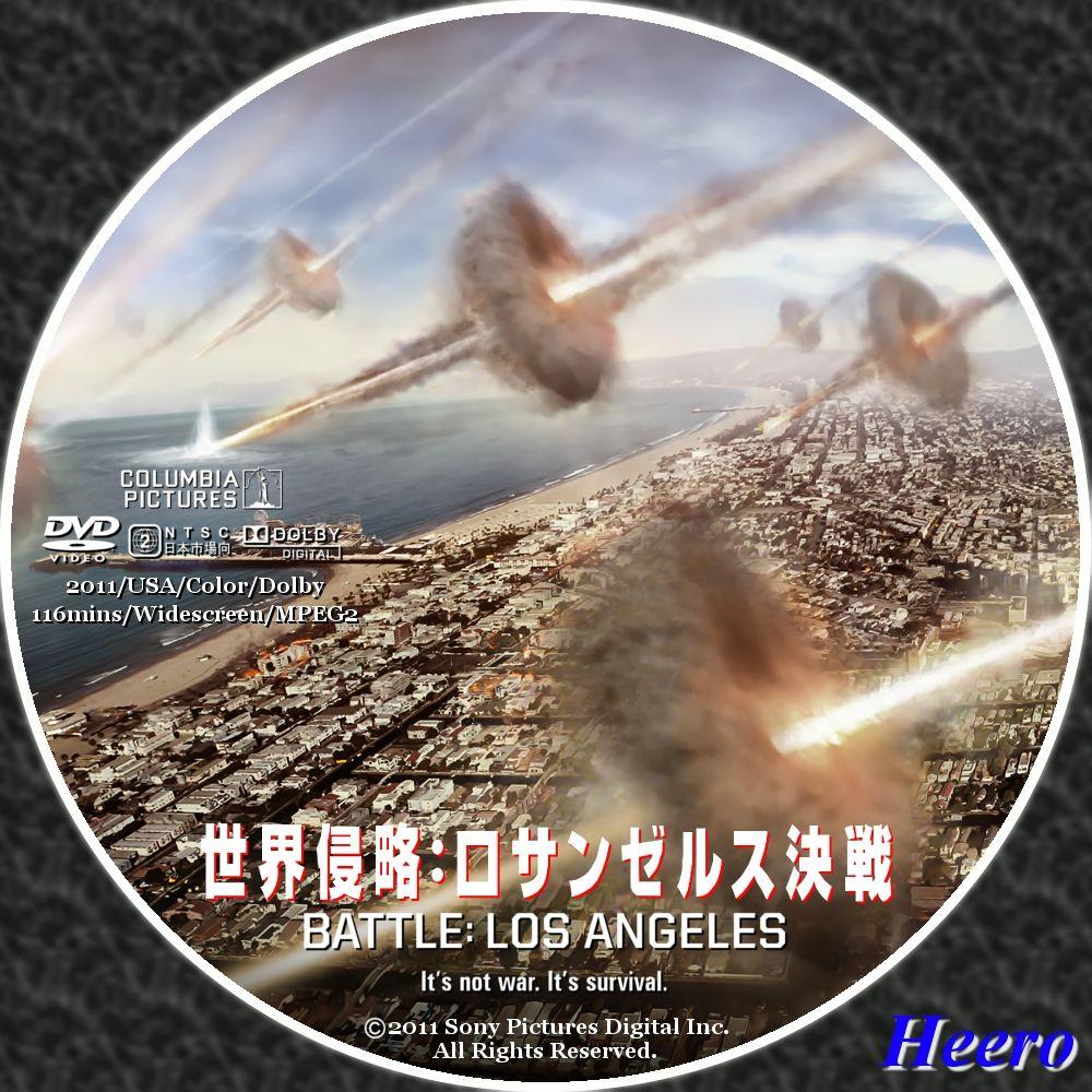 世界侵略:ロサンゼルス決戦 : DVD/CD Label Storage Warehouse 2