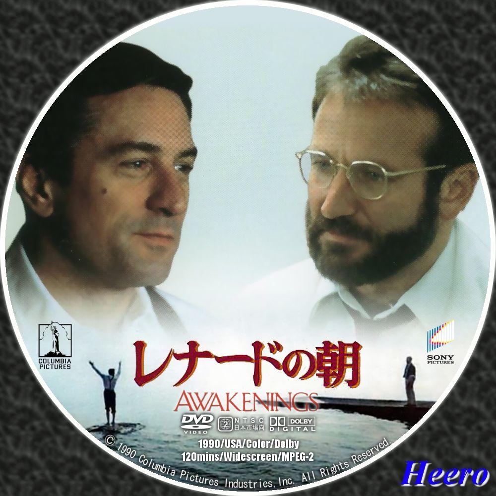 DVD/CD Label Storage Warehouse 2 : レナードの朝