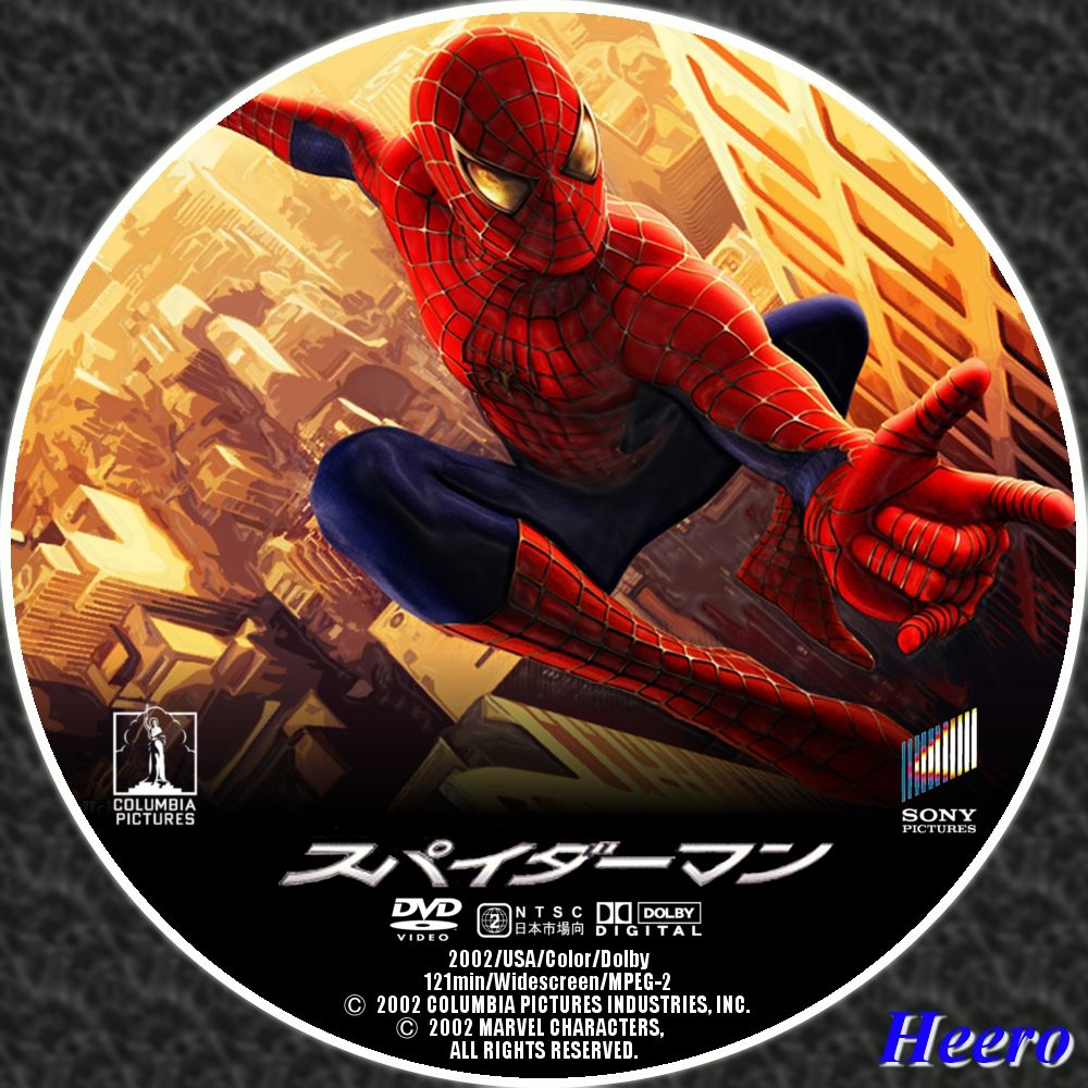 スパイダーマンの画像 p1_19