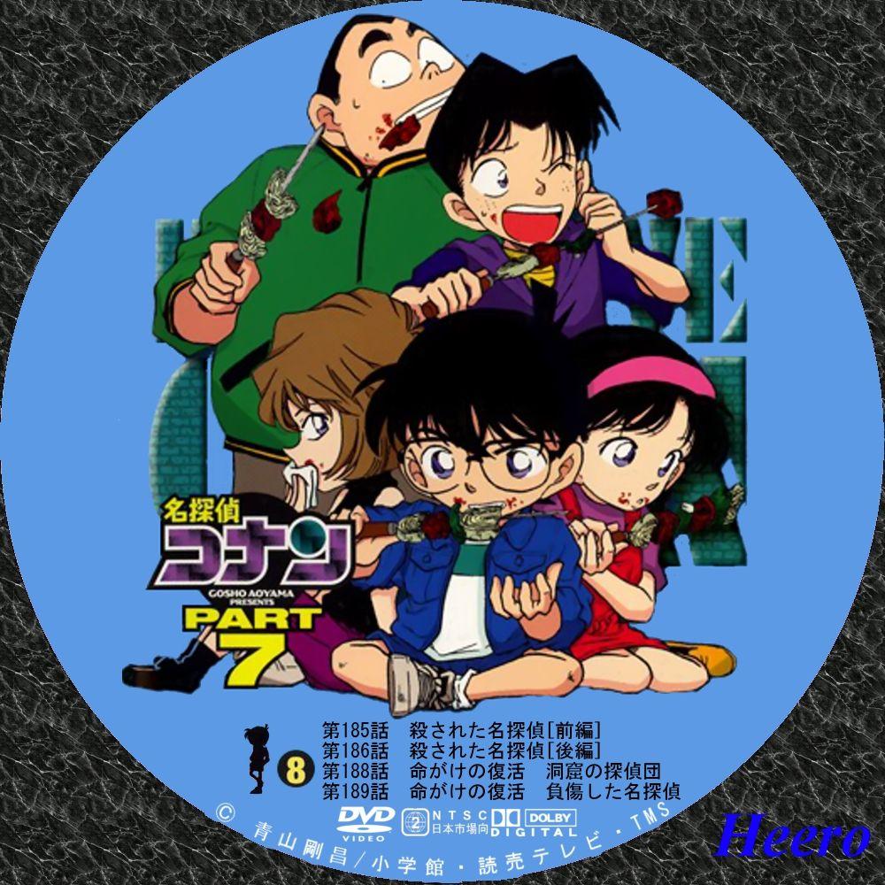 アニメ会社シャフトの歴代おすすめ作品 ...