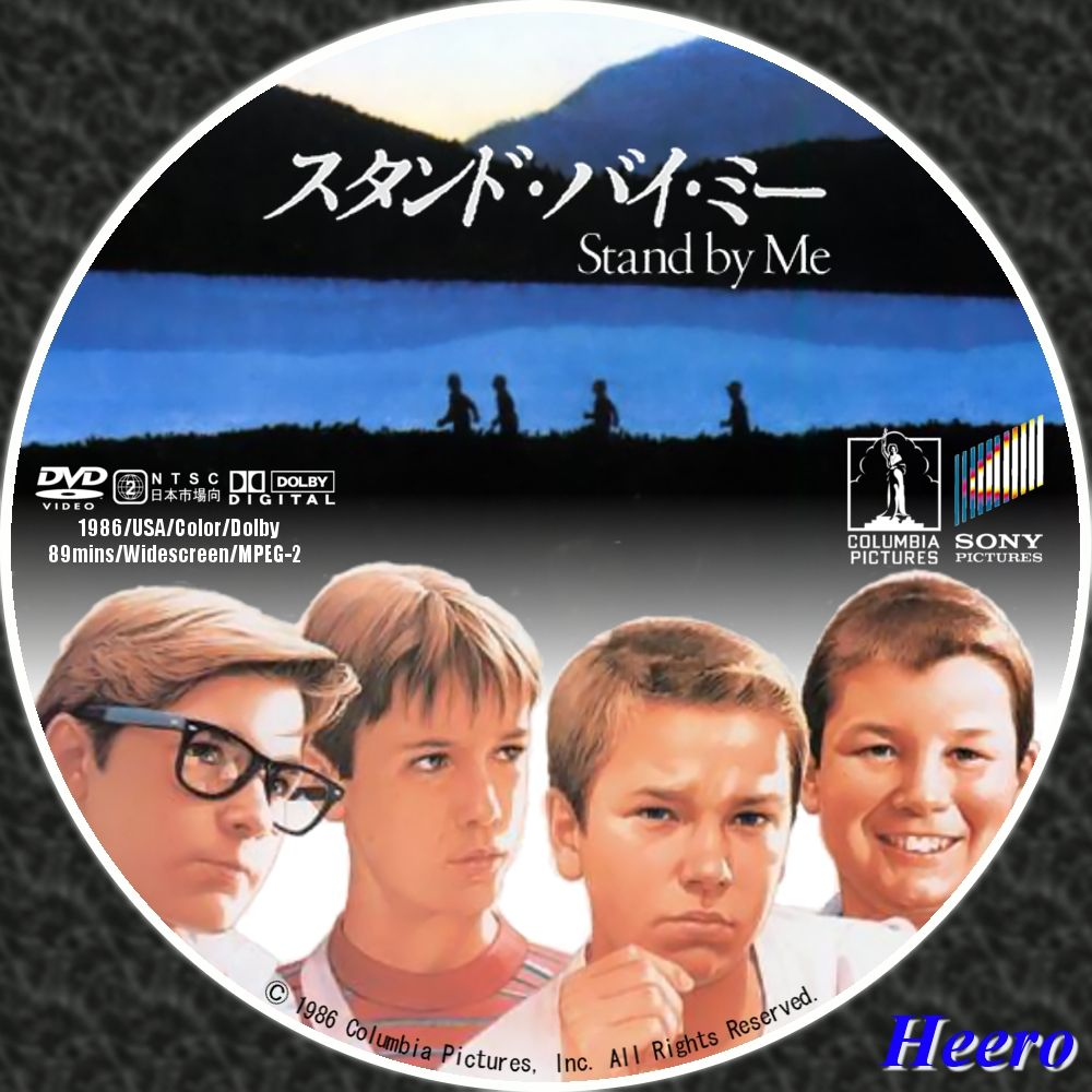 STAND BY ME ドラえもんの画像 p1_11