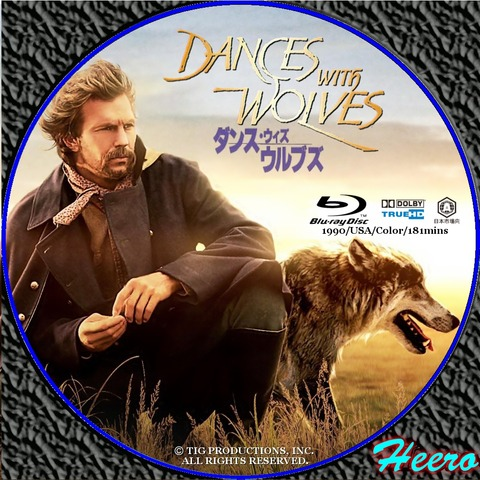 DVD/CD Label Storage Warehouse 2 ...