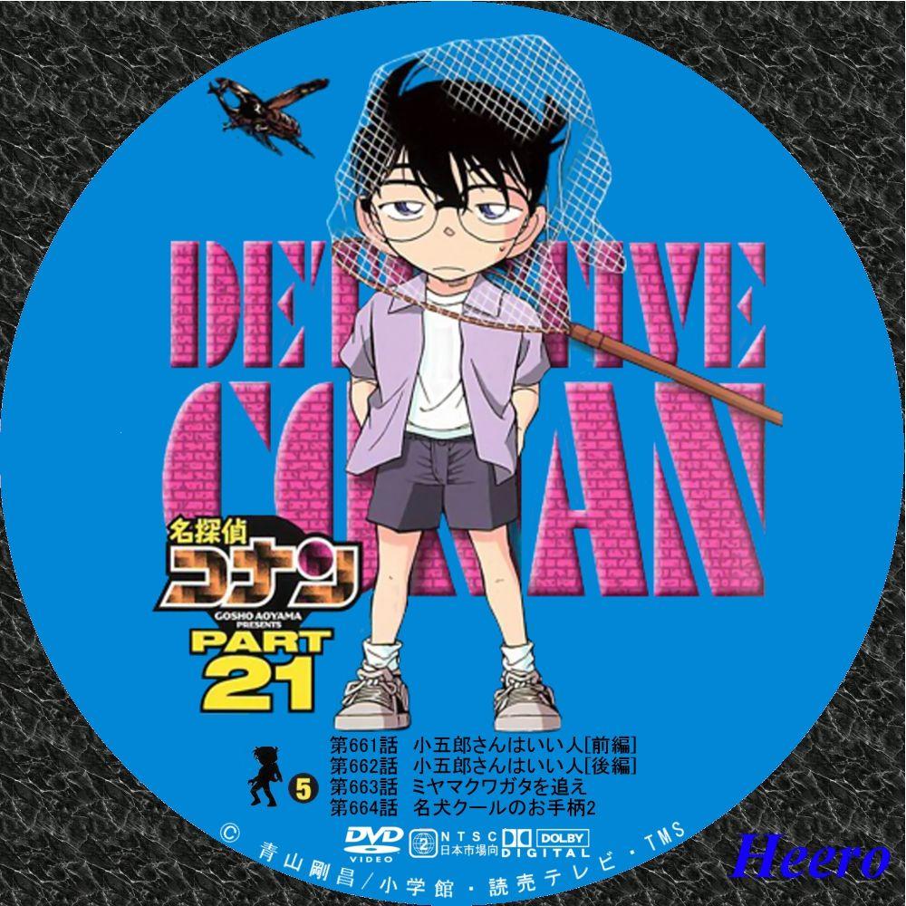 DVD/CD Label Storage Warehouse 2                ヒイロ