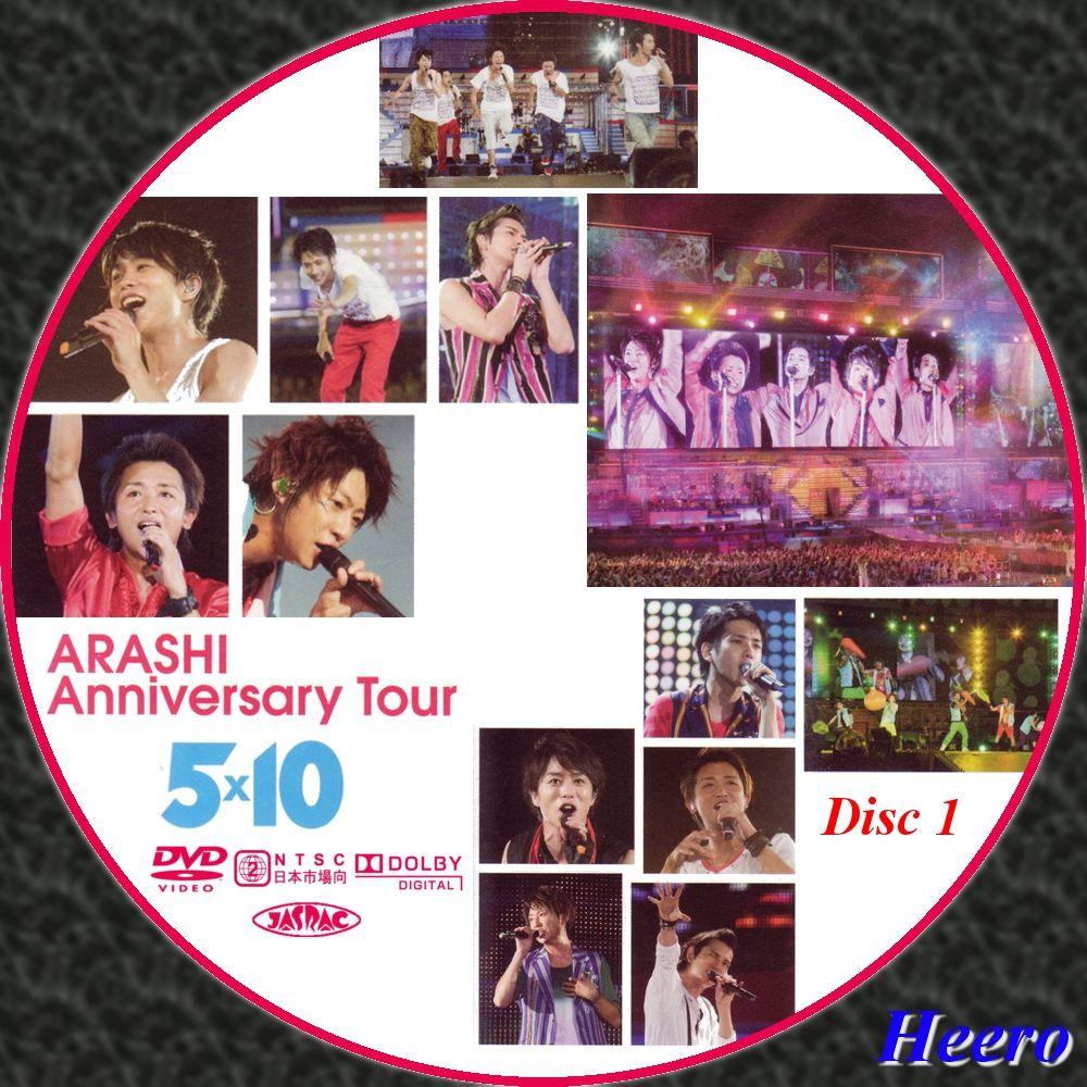 嵐 コンサート dvd 嵐~ARASHI~ オフィシャルサイト