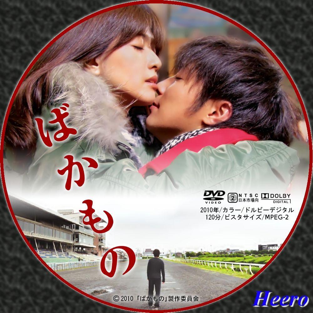DVD/CD Label Storage Warehouse...