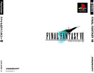 PlayStationのゲームタイトル一覧 (1997年)Forgot Password
