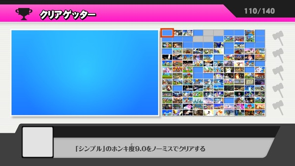 WiiU_screenshot_TV_0110E