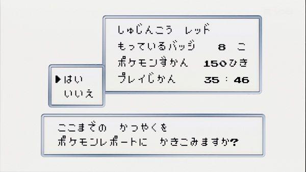 131007-0818-09