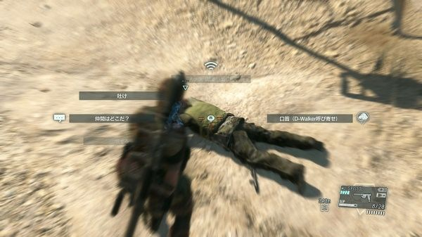 METAL GEAR SOLID V_ THE PHANTOM PAIN_20150907060953