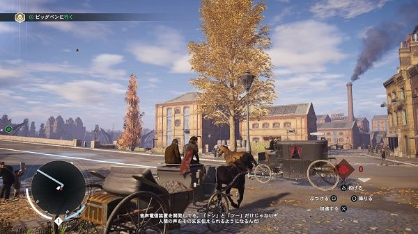 Assassin's Creed® Syndicate_20151113135101
