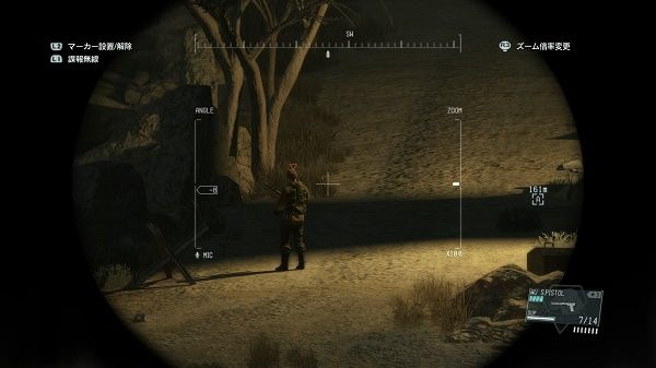 METAL GEAR SOLID V_ THE PHANTOM PAIN_20150904051915