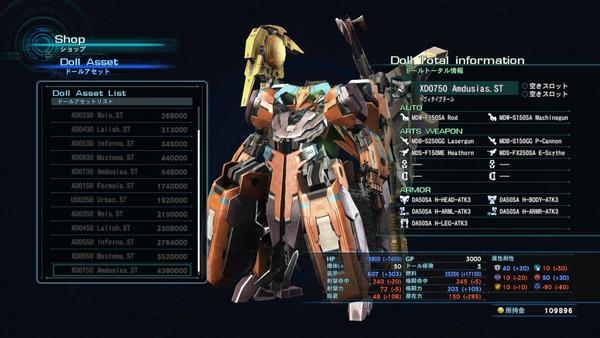 WiiU_screenshot_TV_01161