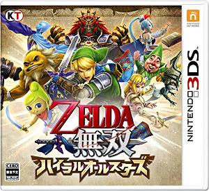 3DS版ゼルダ無双はアップデートでセーブデータ初期化機能を追加!ペーパーマリオの新作がWii Uで登場?他ゲーム情報色々