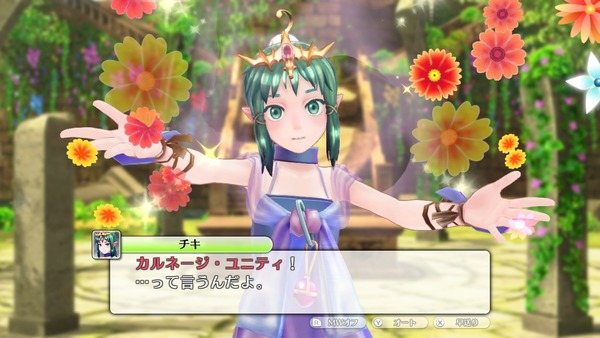 WiiU_screenshot_TV_0131D