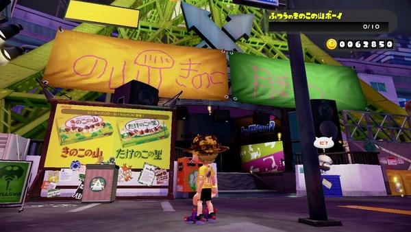 WiiU_screenshot_TV_0162B