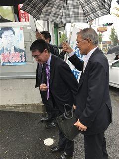 秋葉けんや事務所後援会開き001