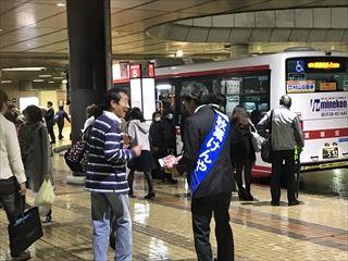 20_泉中央バスプールにて007u