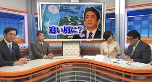深層ニュースに出演(4月25日)