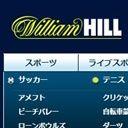 ウィリアムヒル・スポーツ