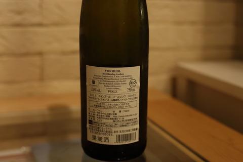 リースニングワイン_02