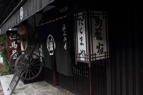 馬籠_004