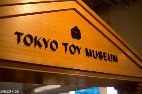 東京おもちゃ美術館_2