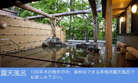 tenjin-img01-201108