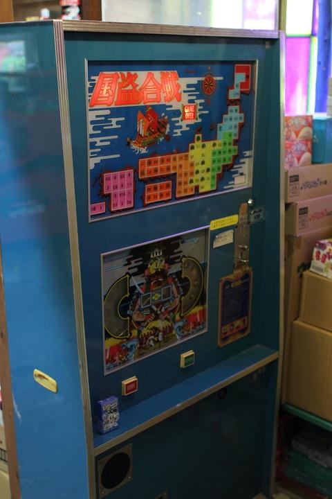 柴又おもちゃ博物館2