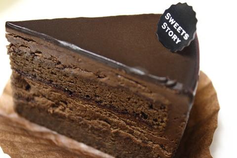 sweetStory2