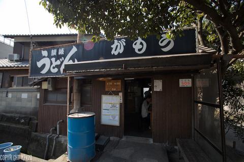 四国旅行記_2