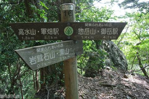高水三山_36