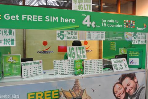 カンボジア滞在1日目_sim_smart_1