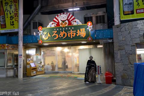 四国旅行記_81