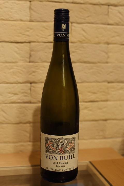 リースニングワイン_01