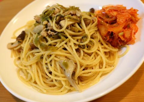 高菜スパゲティ