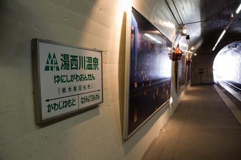 かまくら祭り湯西川_2