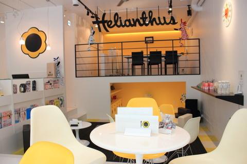 ヘリアンタス1