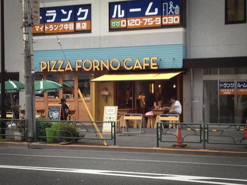 PizzaFornoCafe中目黒_01