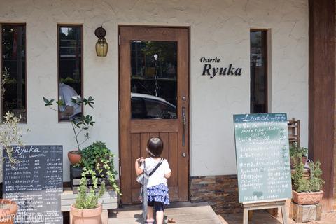 ryuka_たまプラーザ_4