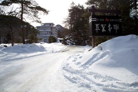 かまくら祭り湯西川_36
