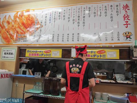 20160815_宇都宮餃子の旅_2