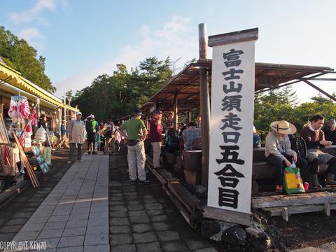 富士山_須走ルート_2